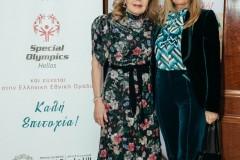Μαριάννα Β. Βαρδινογιάννη, Έλενα Λυμπέρη