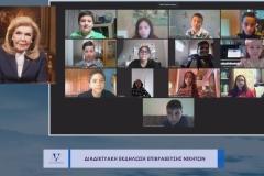 Διαδικτυακή Εκδήλωση Επιβράβευσης του Νικητών  του Πανελλήνιου Μαθητικού Διαγωνισμού Ζωγραφικής