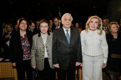 Mrs. Paola Leoncini Bartoli, Λίνα Μενδώνη, Προκόπιος Παυλόπουλος, Μαριάννα Β. Βαρδινογιάννη