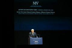 Ο Πρόεδρος της Δημοκρατίας κατά τη διάρκεια της ομιλίας του