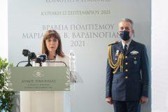 Κατερίνα Σακελλαρόπουλου