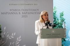 Μαριάννα Β. Βαρδινογιαννη