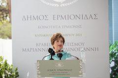 Τίνα Αντωνοπούλου