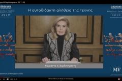 Η Πρόεδρος του Επετειακού Έτους Θερμοπύλες Σαλαμίνα 2020 κυρία Μαριάννα Β. Βαρδινογιάννη