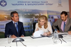 Υπογραφή Μνημονιου Συνεργασίας ανάμεσα στον Σύλλογο «ΕΛΠΙΔΑ» και στο Nizami Ganjavi International Center
