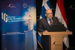 Mostafa El Feki