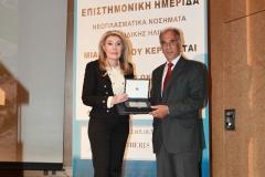 Μαριάννα Β. Βαρδινογιάννη, Καθηγητής Στέλιος Γραφάκος