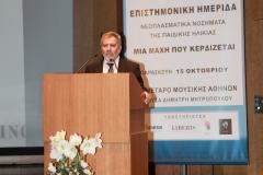 Μιχάλης Τιμοσίδης, Υφυπουργός Υγείας, Διατροφής και Άθλησης