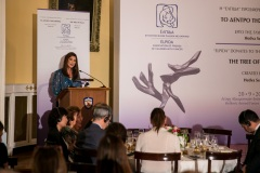 Η συντονίστρια της εκδήλωσης Ειρήνη Νικολοπούλου