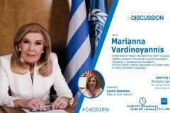 Η Μαριάννα Βαρδινογιάννη προσκεκλημένη της Ελληνικής Προεδρίας του Συμβουλίου της Ευρώπης