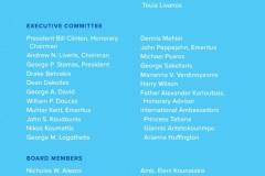 Τα μέλη της Οργανωτικής Επιτροπής της εκδήλωσης