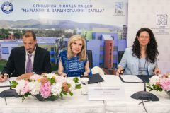 "O Διοικητής του Νοσοκομείου Παίδων ""ΑΓΙΑ ΣΟΦΙΑ"" κύριος Μανώλης Παπασάββας,η κυρία Μαριάννα Β. Βαρδινογιάννη και η  Διευθύντρια Διεθνών Σχέσεων του Νοσοκομείου  «Chaib Sheba» κυρία Michal Raviv Reisman υπογράφουν το Σύμφωνο Αδελφοποίησης"