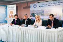 Αθανάσιος Δημόπουλος, Γιώργος Πατούλης, Μαριάννα Β. Βαρδινογιάννη, Μανώλης Παπασάββας